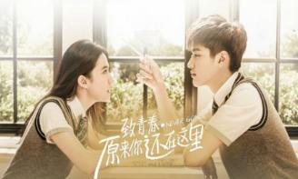 Tổng hợp những Stt ngôn tình lãng mạn trong tiểu thuyết của Tân Di Ổ
