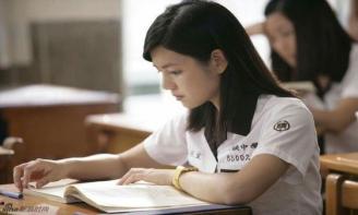 Stt tâm trạng viết cho tiết học cuối cùng của cuộc đời học sinh